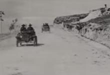 صورة فيلم وثائقي, سيارات مسلحة تتجه الى حلب 1918