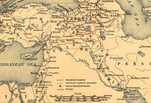 حدود سوريا مع تركيا حسب خريطة أميركية من عام 1920