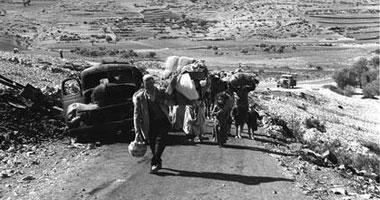 صورة النص الرسمي لاتفاق الهدنة الدائم بين سورية وإسرائيل