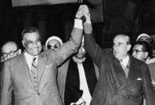 صورة بيان إعلان الجمهورية العربية المتحدة 1958