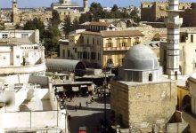 صورة دمشق : السنجقدار  خمسينيات القرن العشرين