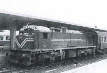 صورة حمص 1974: محطة القطار