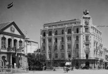 صورة دمشق : ساحة المرجة وبناء البلدية التاريخي و فندق أمية  في الأربعينيات