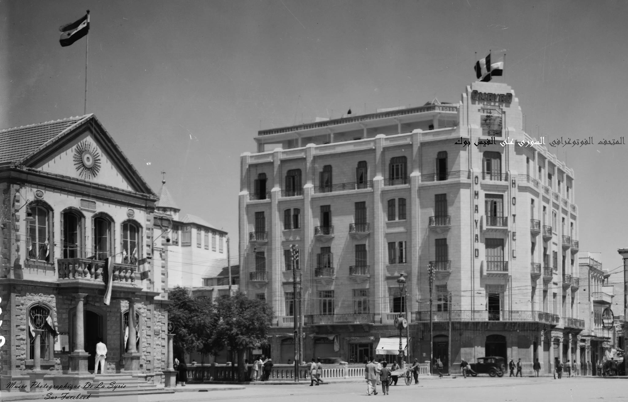 دمشق : ساحة المرجة وبناء البلدية التاريخي و فندق أمية حوالي ١٩٤٠