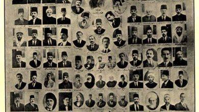 صورة عمرو الملاّح : المؤتمر السوري العام.. التسمية ومدلولاتها 1919-1920