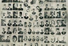 صورة عمرو الملاّح : الآباء الدستوريون المؤسسون للدولة السورية الأولى