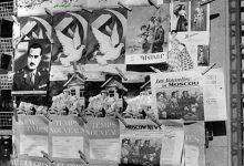 صورة بعض من الصحف العالمية الموزعة في دمشقفي s 1950