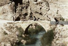 صورة الجسر الروماني على نهر بردى في قرية سوق وادي بردى