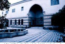 صورة يوهن جوتفريد فتسشتاين .. أول قنصل ألماني في دمشق