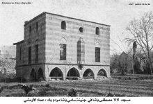صورة جامع لالا مصطفى باشا