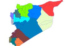 صورة التنظيمات والتقسيمات الإدارية في سورية
