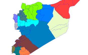 التنظيمات والتقسيمات الإدارية في سورية