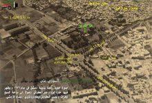 دمشق : صورة جوية نادرة لشارع بغداد ومعهد اللاييك