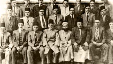 صورة أعضاء جمعية المواساة عام 1944