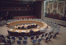 صورة قرار مجلس الأمن الدولي 338
