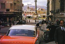 صورة دمشق: نزلة رامي 1961