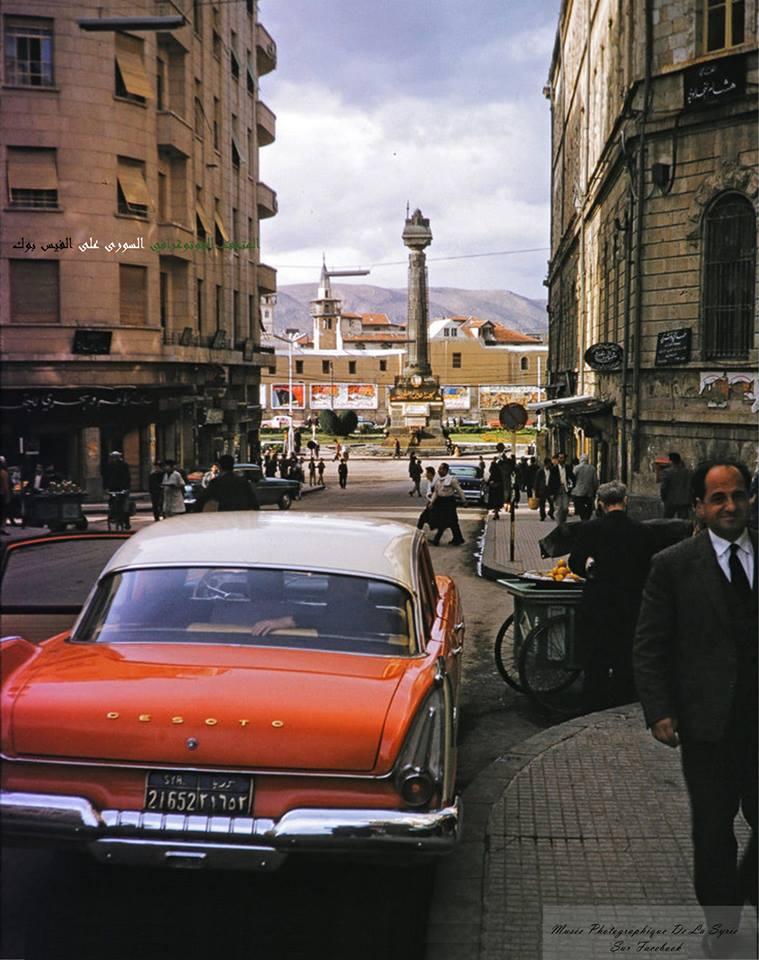 دمشق: نزلة رامي 1961