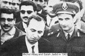 صورة تنظيم اللجنة العسكرية و إنقلاب 8 آذار 1963 في سورية