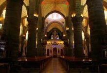 صورة بطريركية الروم الملكيين الكاثوليك