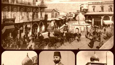 صورة عمرو الملاّح : حوض عين التل (1917-1929)
