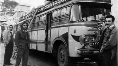 حمص عام 1965 : حافلة ركاب داخل كراج باليقا وسط مدينة حمص..
