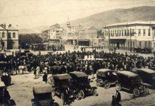 صورة إعدام المقاومين عام 1926 على يدالفرنسيين في ساحة المرجة بدمشق