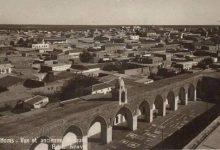 صورة المسجد النوري الكبير بحمص في بداية القرن العشرين