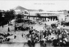 صورة بازار في حمص ويرجح أن الصورة أخذت في أوائل ال-١٩٠٠