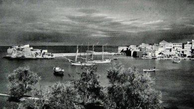 اللاذقية عام 1933