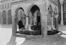 صورة دمشق: المسجد الأموي بدمشق أربعينات القرن الماضي