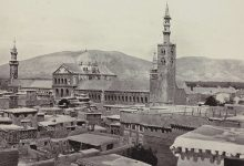 صورة دمشق: المسجد الأموي بدمشق حوالي عام 1857
