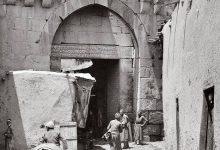 صورة دمشق: باب السلام- مطلع القرن العشرين