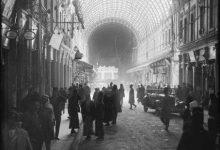 صورة دمشق: سوق الحميدية عشرينات القرن العشرين