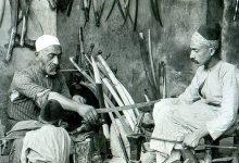 صورة صناعة السيوف – دمشق 1900
