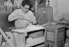 صورة دمشق: صناعة الموزاييك عام 1950