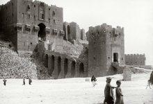 صورة قلعة حلب حوالي عام 1900