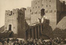 صورة حلب: القلعة عام 1925