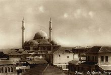 صورة حمص: مسجد خالد بن الوليد بحمص خمسينات القرن العشرين