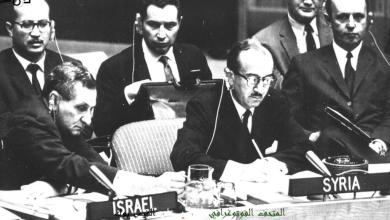 صورة مناقشة تنفيذ وقف إطلاق النار بين سورية وإسرائيل عام 1967