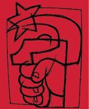 حزب العمل الشيوعي