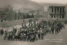 صورة طلاب دمشق- المعهد الفرنسي اللاييك 1939