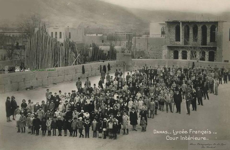 طلاب دمشق- المعهد الفرنسي اللاييك 1939