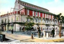 صورة فندق فيكتوريا
