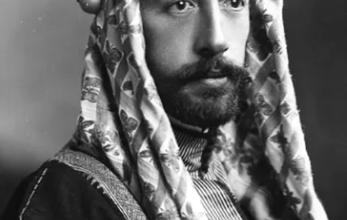صورة برقية الملك فيصل إلى قناصل الدول حول حشد غورو القوات