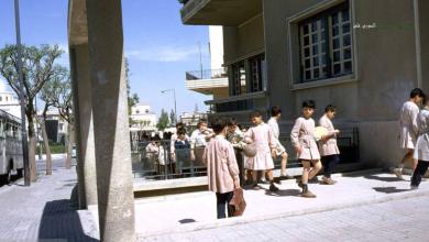 مدرسة دمشقية - الفرير - مقابل السفارة الأميركية ~ ١٩٦٥
