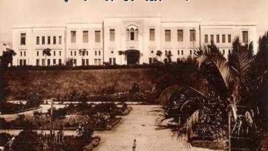 مدرسة التجهيز الأولى للبنين بدمشق ـ الجزء الأول ـ نشوء المدرسة (وثائقي)