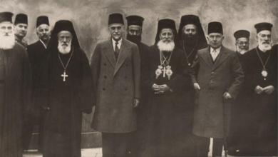الرئيس هاشم الاتاسي ورئيس الحكومة فارس الخوري مع ممثلي الهيئات المسيحية