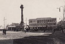 صورة ساحة المرجة شتاء عام 1912