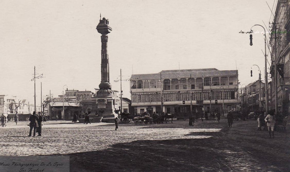 ساحة المرجة شتاء عام 1912