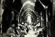 صورة أسواق حلب 1920